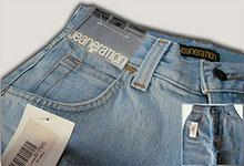 ea7f6fde6 Jeaneration Jeans – Essa marca de jeans também fez muito sucesso nos 80, o  forte da marca eram as jaquetas e as camisas jeans, mas os macacões também  ...